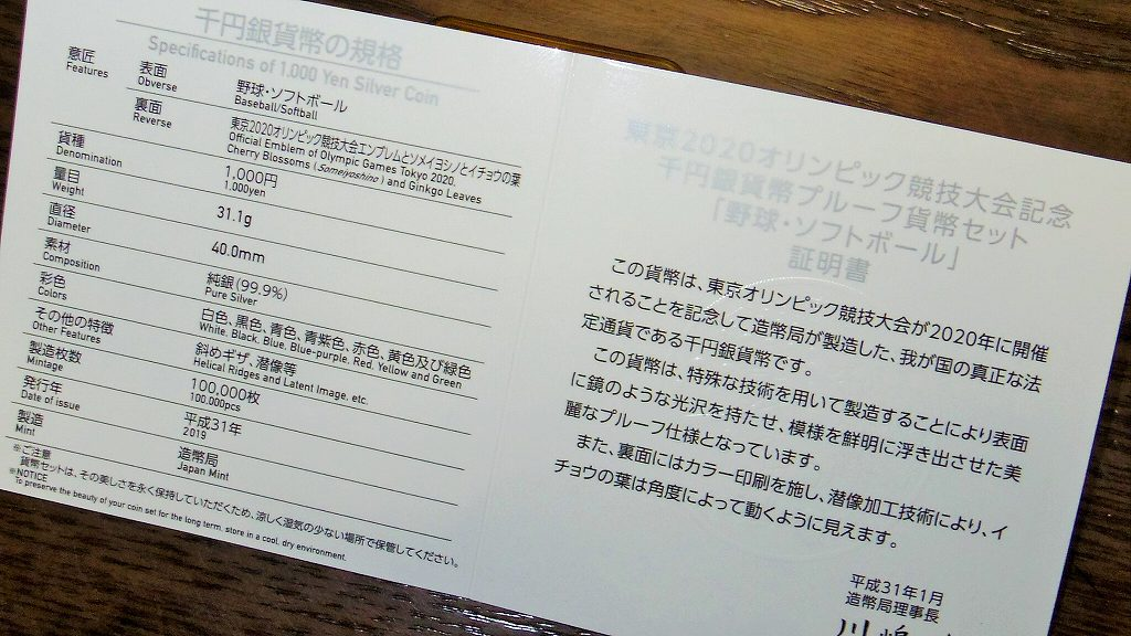 IMGP4316-s.jpg