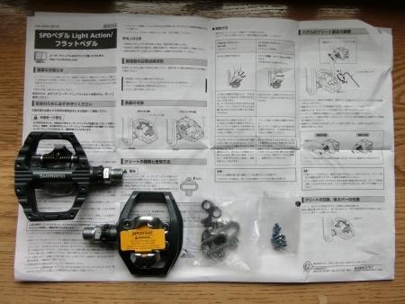 MG7954.jpg