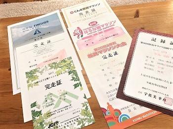 IMG_4027編集サファリ (2)