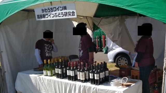 ワイン1104