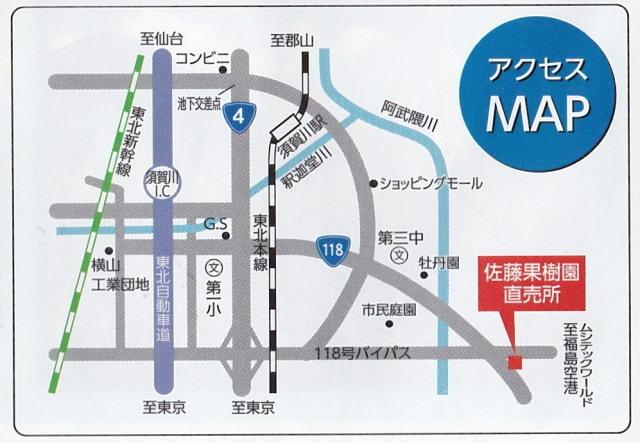 MAP1201