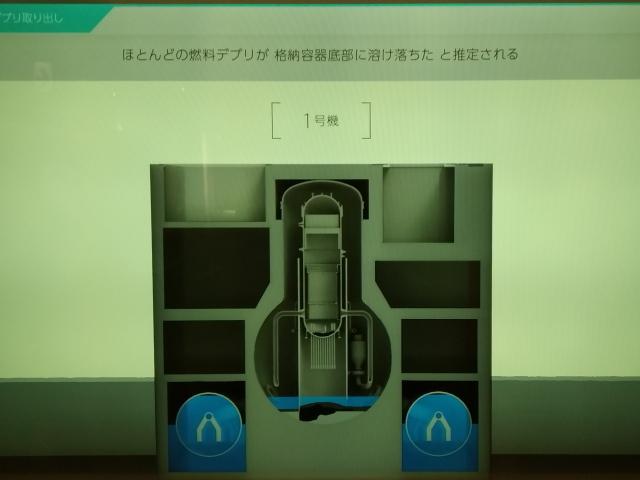 原子炉現状0210
