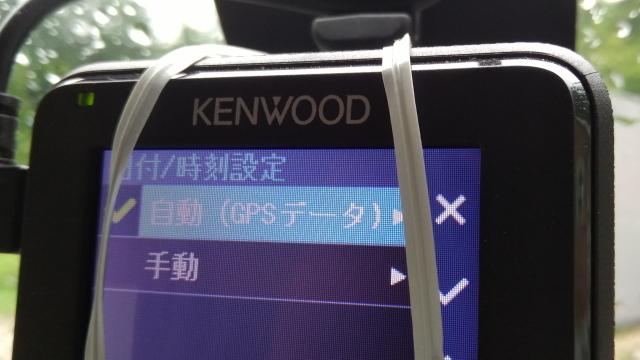 GPSは自動0720