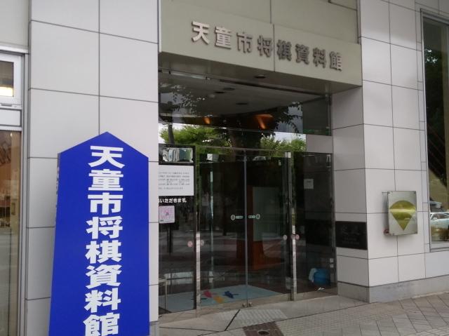 将棋資料館0831