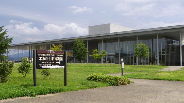 上杉博物館0831