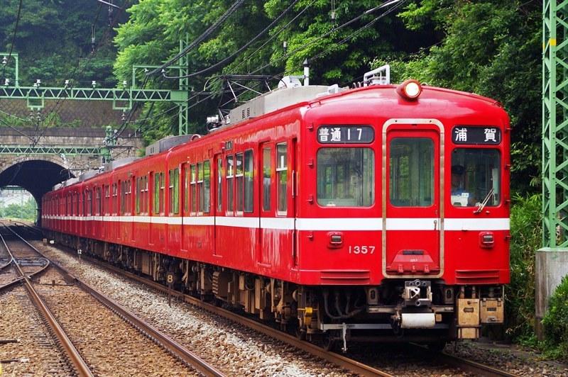 2008年6月9日 京急富岡にて (2)
