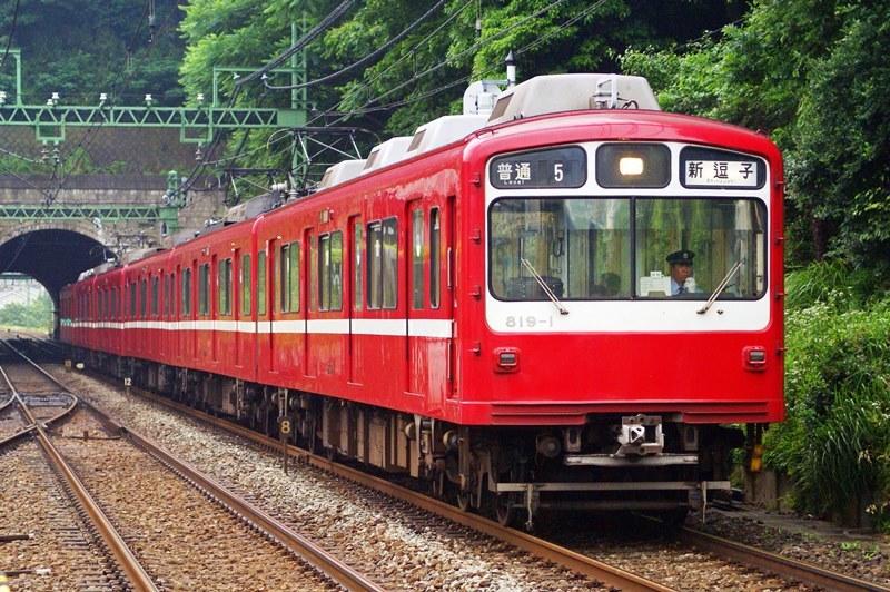 2008年6月9日 京急富岡にて (3)