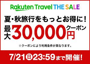 coupon_300_214_2.jpg