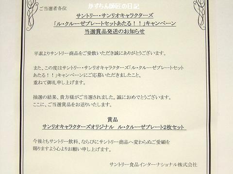 blog_20181130_2.jpg