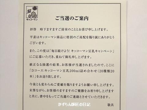blog_20181204_2.jpg