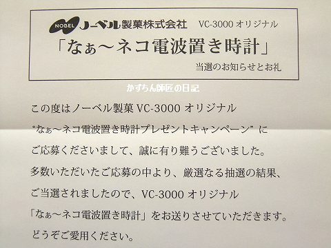 blog_20190123_3.jpg