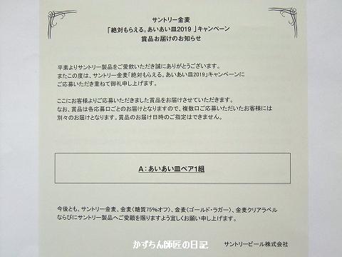 blog_20190616_4.jpg