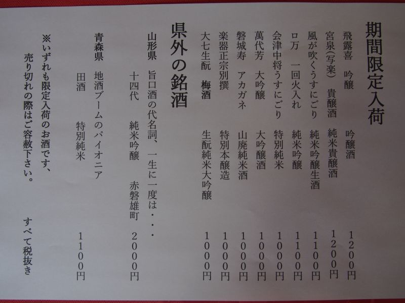 s-P4130055.jpg