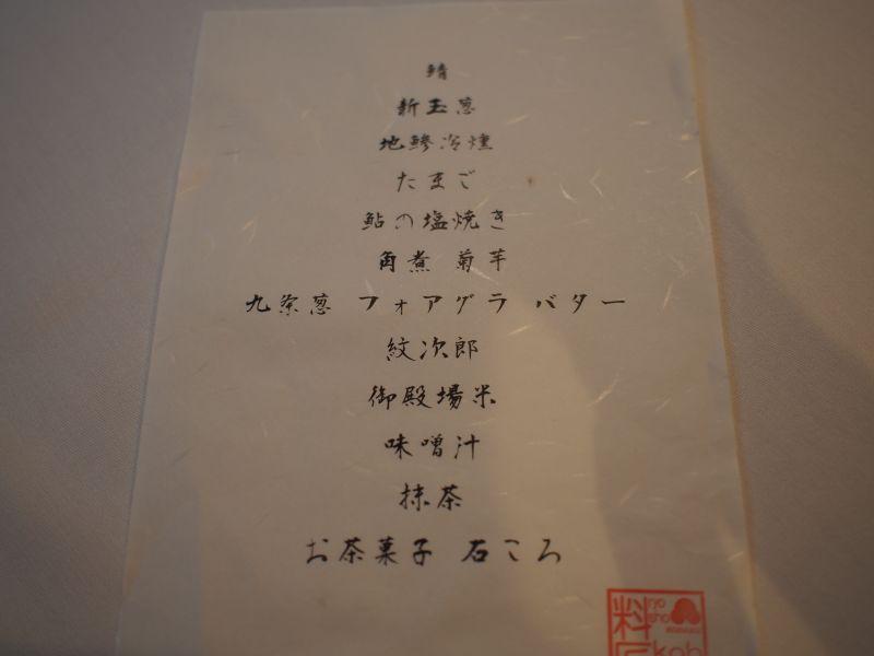 s-P7060085.jpg