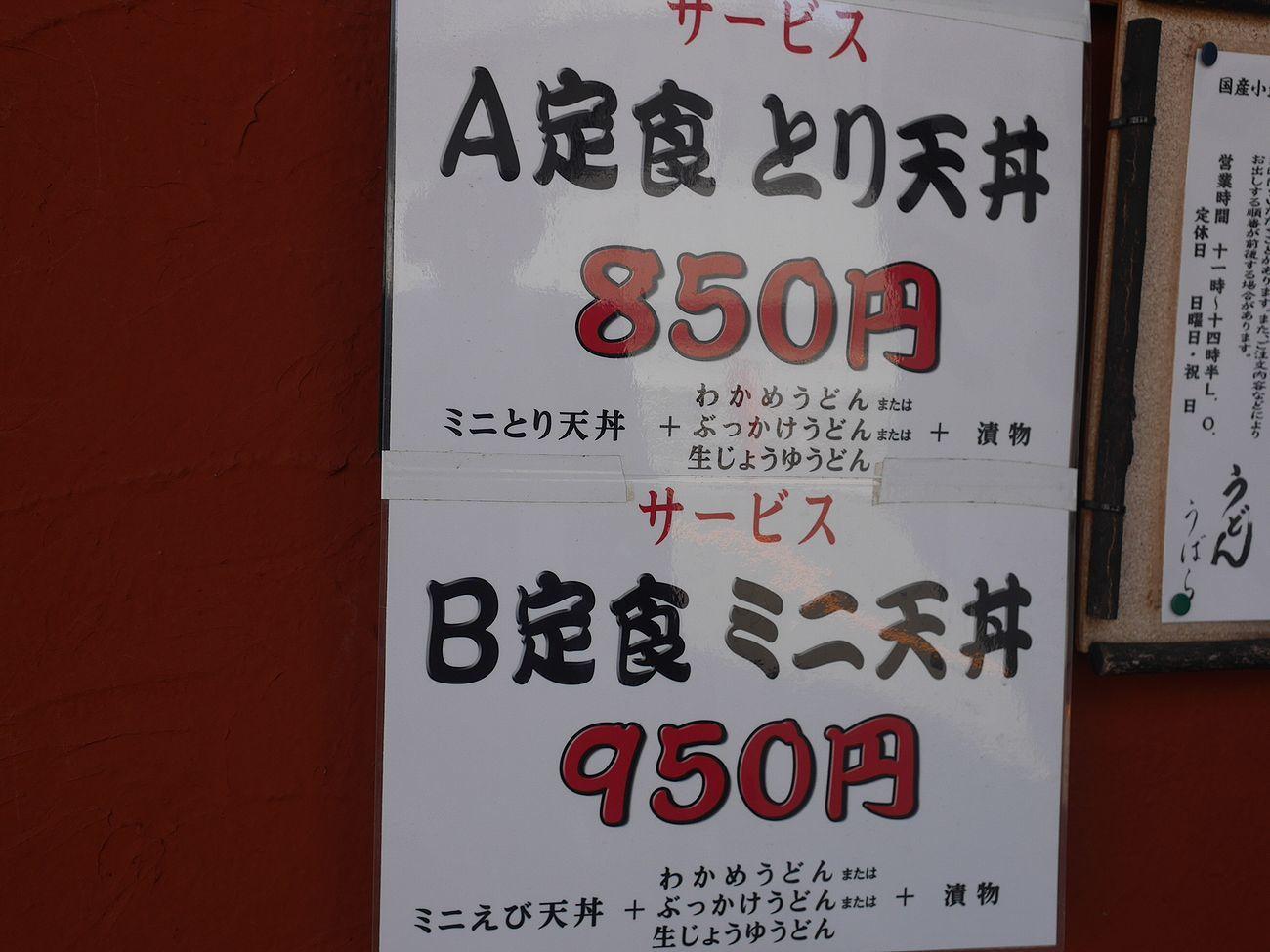P1320122.jpg