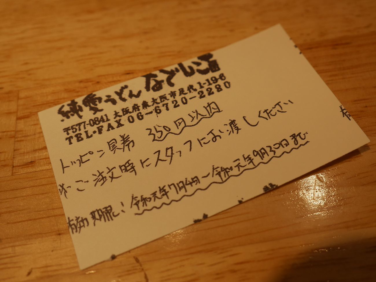 P1320187.jpg