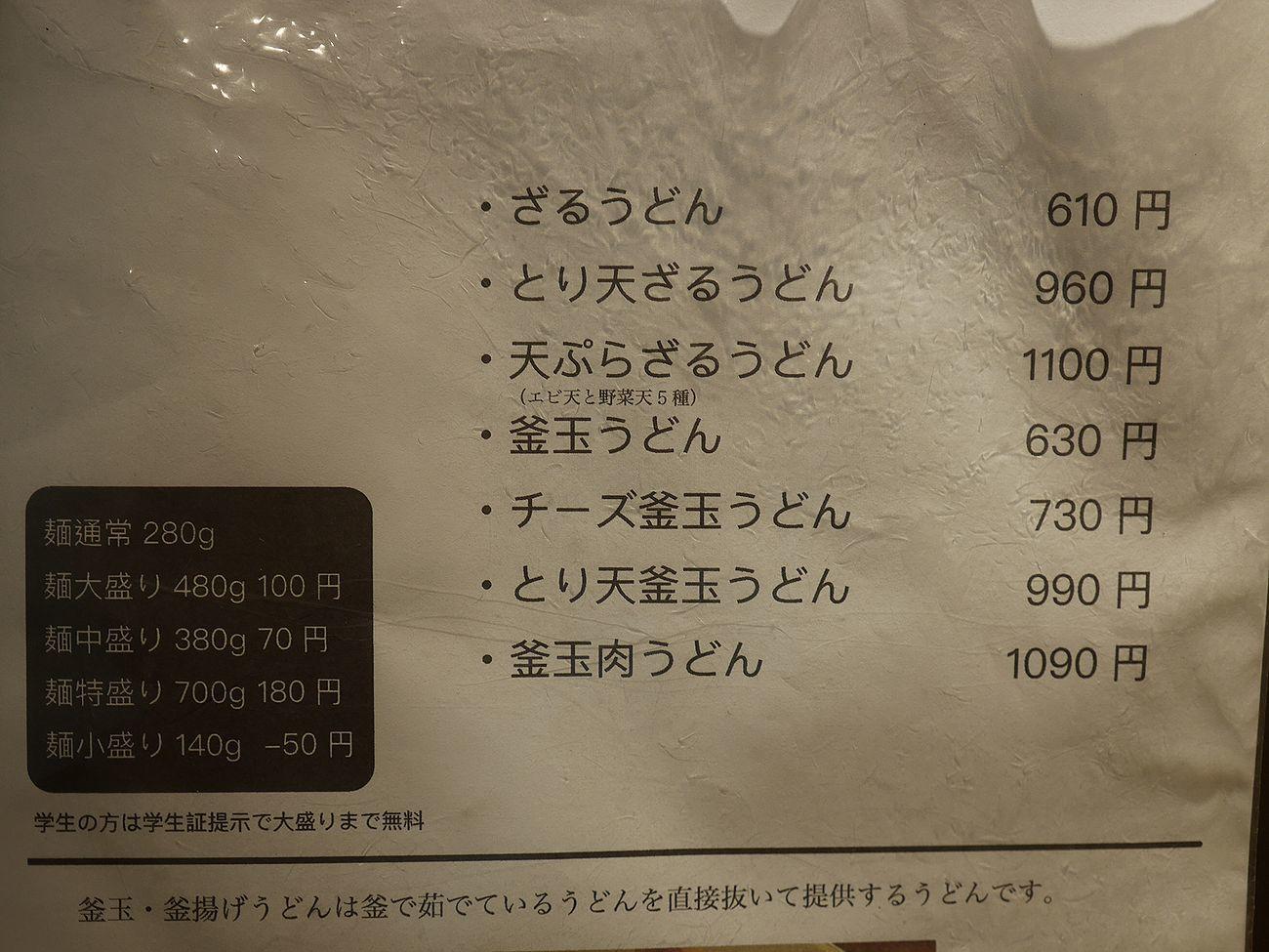 _1300129.jpg