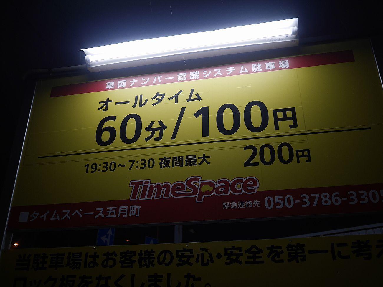_1300732.jpg