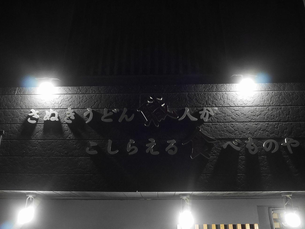_1310053.jpg