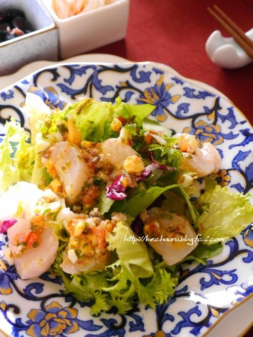 贅沢魚介サラダ