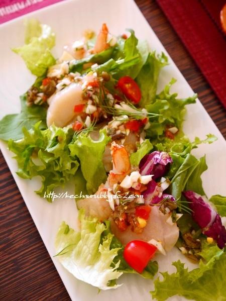 贅沢魚介サラダ 1