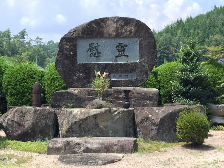 上田慰霊碑