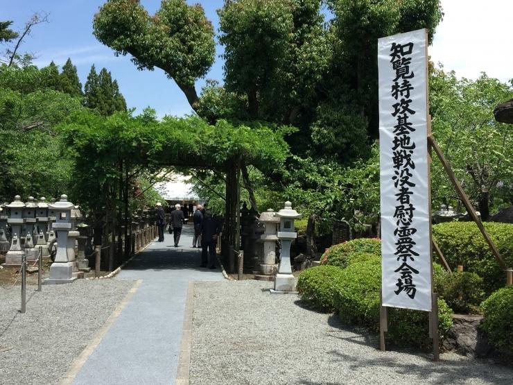 185慰霊祭