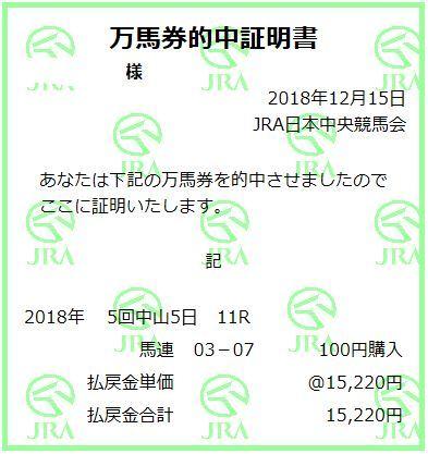 20190103010042e0b.jpg