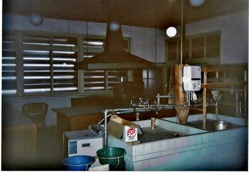 旧北炭鹿ノ谷倶楽部 厨房