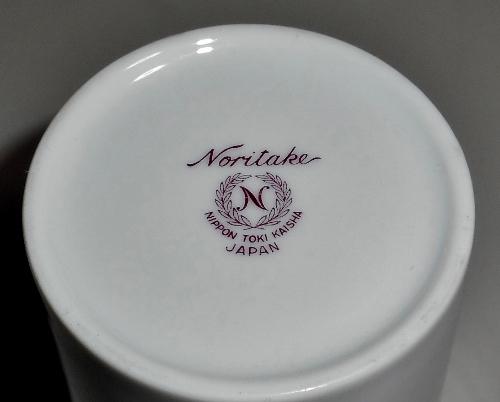 北炭 ノリタケの陶製コップ