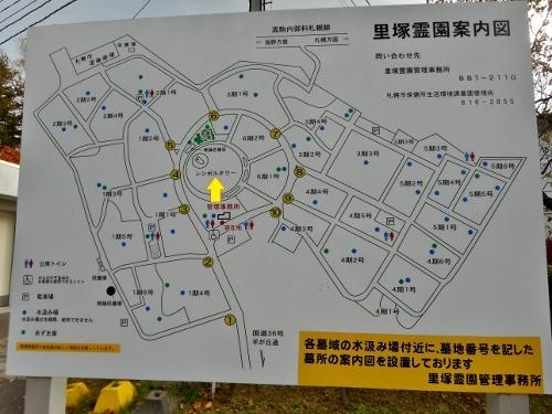 里塚霊園 現地案内図 シンボルタワー