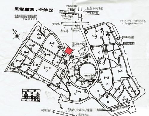 里塚霊園 全体図 4期3号