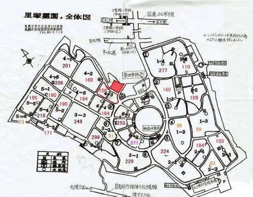 里塚霊園 区画別 墓石被害数