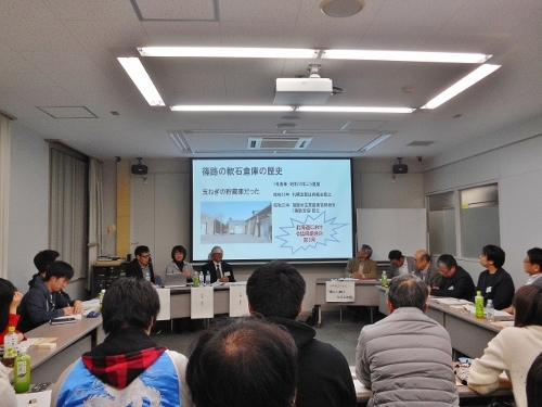 北海道社会教育フォーラム2018 石本さん報告