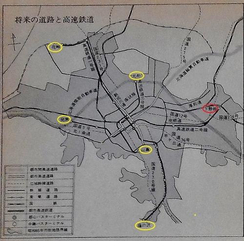 広報さっぽろ1971年1月号 長期総合計画 交通計画図