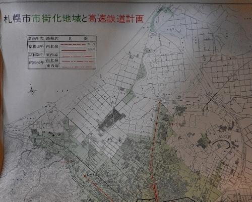 札幌市市街化区域と高速鉄道計画