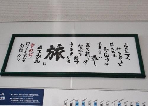 苗穂駅 新駅舎 ふらんすへ行きたしと 拡大