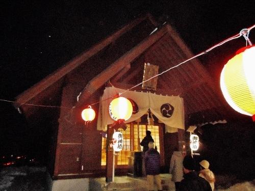 上野幌神社 2019初詣