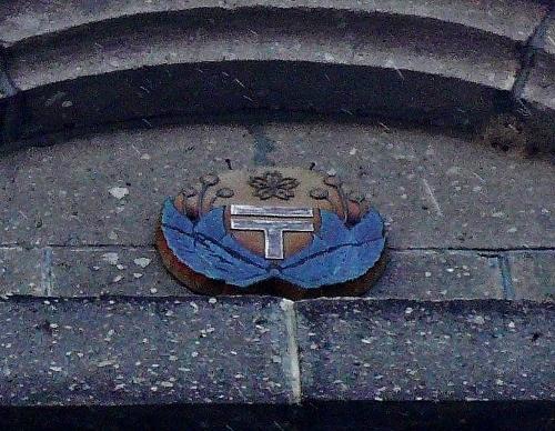 旧石山郵便局 エンブレム