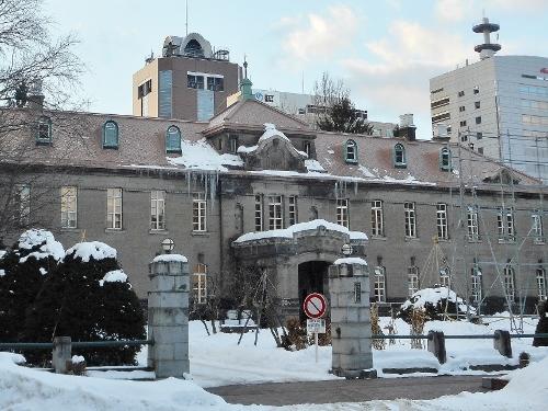 札幌市資料館 NTTドコモビル