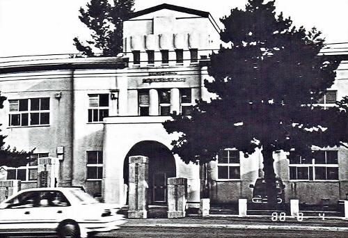通産省地質調査所北海道支所 正面 1988年