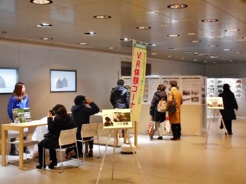 南区まちナカアート展inチ・カ・ホ  開催風景