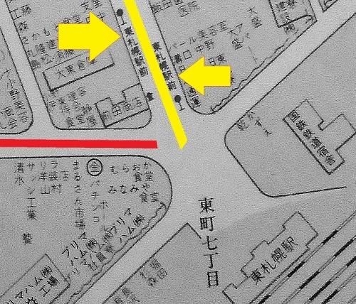 札幌市大鑑 昭和41年 東札幌駅前周辺 拡大