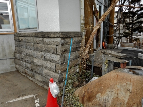 西野 自然食品の店 玄関 札幌軟石
