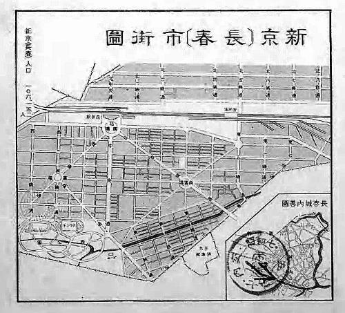 満州 新京市 市街図