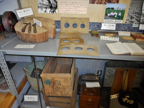 福住開拓記念館 リンゴ農具展示