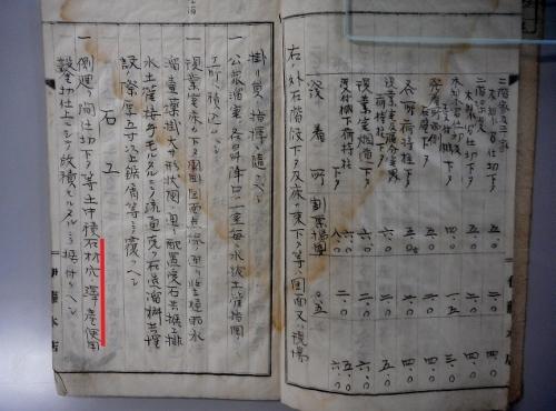 札幌郵便局本館新築仕様書 石材穴ノ沢産使用