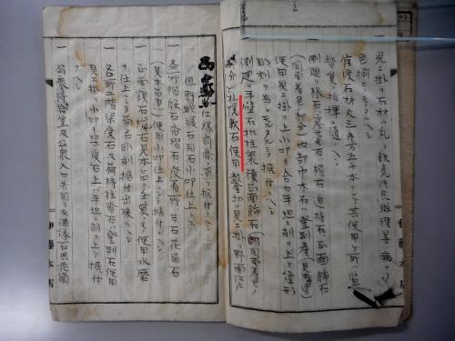 札幌郵便局本館新築仕様書 「札幌軟石使用」
