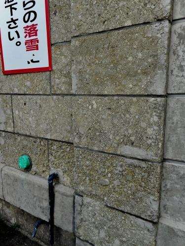 小樽 色内 広海倉庫 小樽軟石?