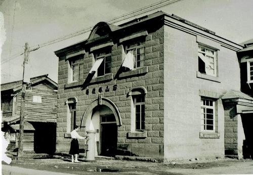 旧石山郵便局 古写真 現役当時